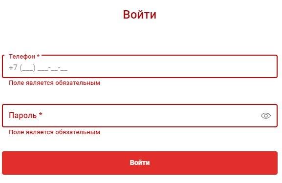 Vojti-v-Lichnyj-kabinet-magnit